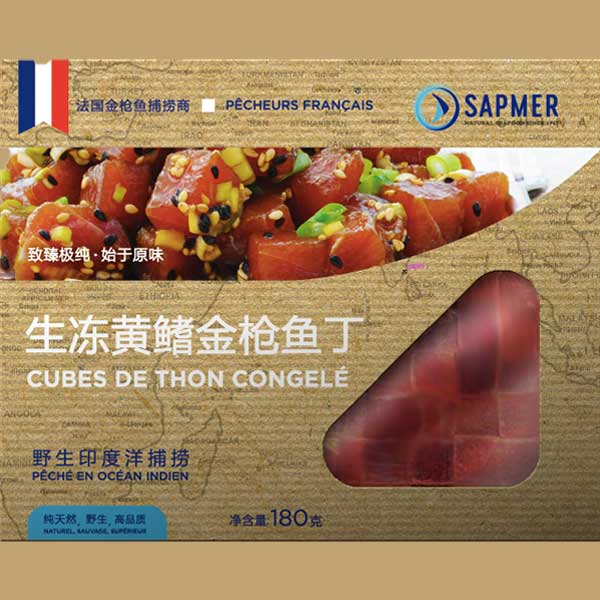 SAPMER – Design of packaging of SAPMER products in China